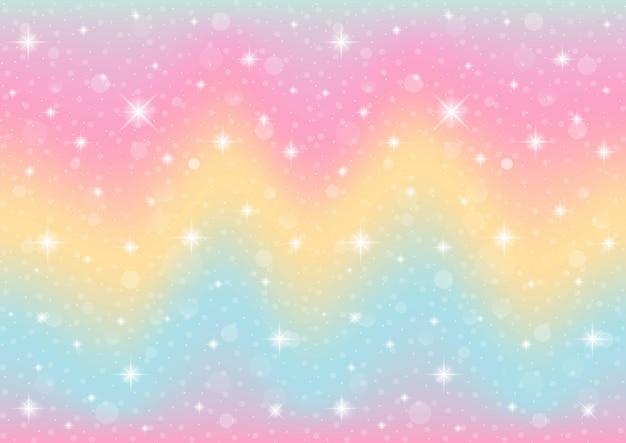 抽象的な銀河ファンタジーユニコーン。ボケ味のあるパステルカラーの空。虹の背景。 Premiumベクター