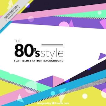 80年代スタイルで抽象的な幾何学的な背景