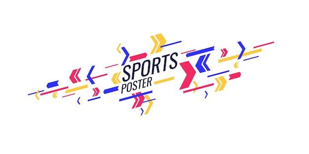 평면 수치와 추상적인 기하학적 배경 스포츠 포스터