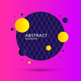 Абстрактный геометрический фон. плакат с плоскими фигурами. векторная иллюстрация.