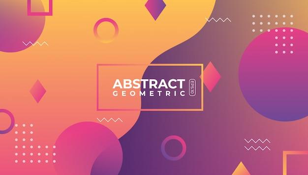 Абстрактный геометрический фон с современным и футуристическим стилем