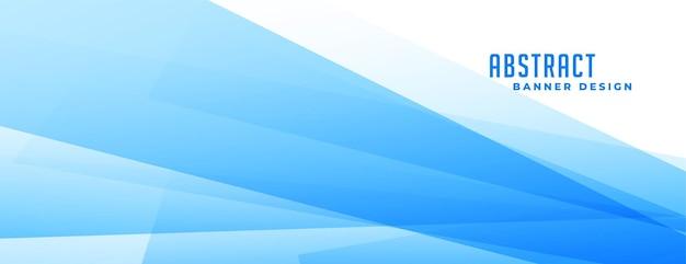 抽象的な幾何学的な青い背景