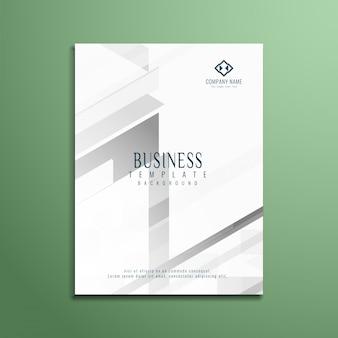 抽象的な幾何学的なビジネスのパンフレットのテンプレート