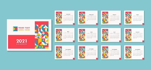 抽象的な幾何学的なカレンダー、トレンディなカレンダー
