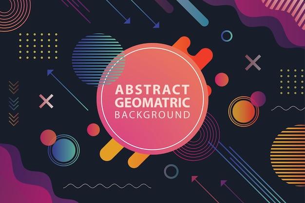 抽象的な幾何学的な未来的な背景デザイン