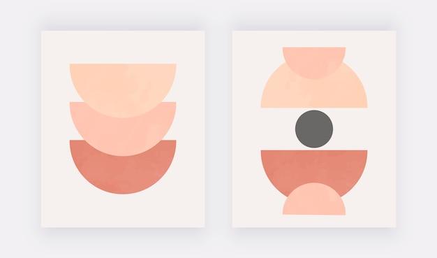 Абстрактная геометрическая иллюстрация, нейтральное искусство середины века, декор в стиле бохо
