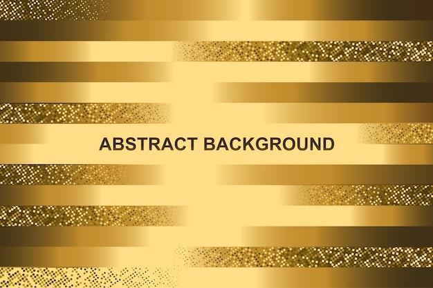 金のグラデーション、ベクトル図と抽象的な幾何学的な線。