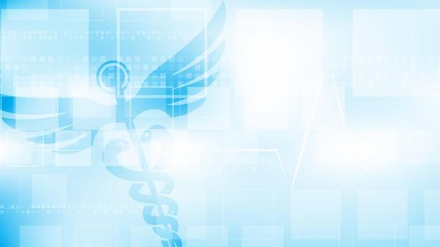 抽象的な幾何学的な医療の十字形の医学と科学の概念の背景医学医療