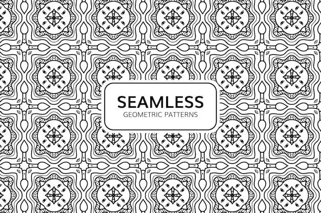 Abstract geometric seamless pattern