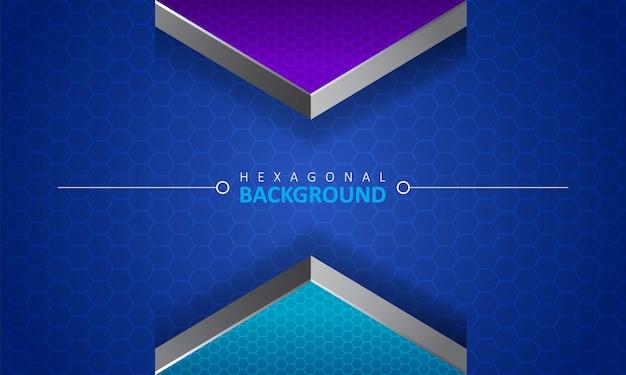 抽象的な幾何学的形状の六角形の背景