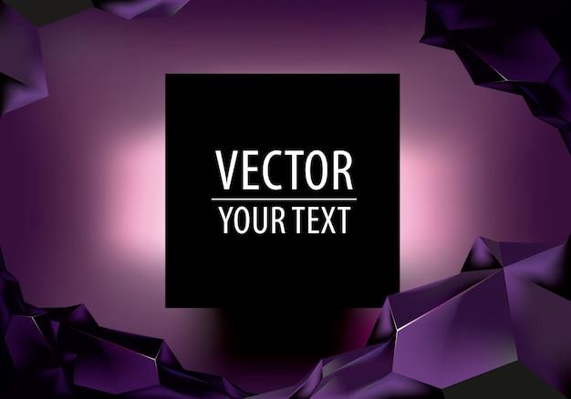 抽象的な幾何学的図形の背景。紫のマルチアングルグラフィックキュービック