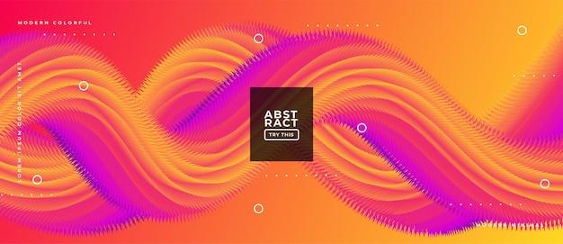 流体形状イラスト構成上の抽象的な幾何学的トレンド液体勾配形状