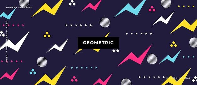 さまざまな形の背景を持つ抽象的な幾何学。