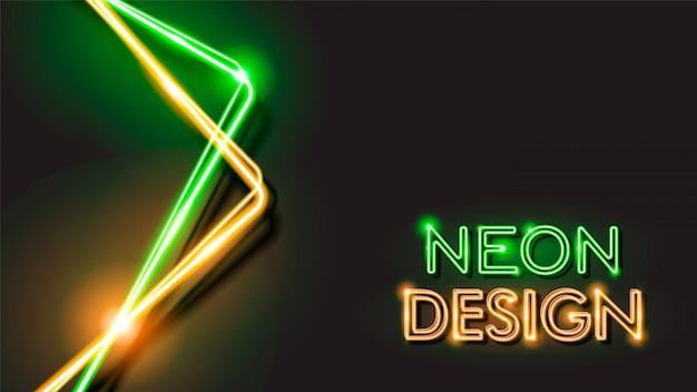 抽象的な輝くネオン黒背景デザイン
