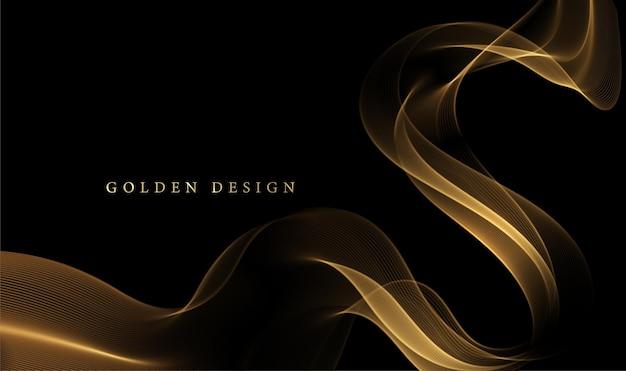 抽象的な金の煙の波。光沢のある金色の線キラキラ効果ダーク