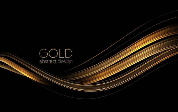 暗い背景にキラキラ効果のある抽象的な金の波の光沢のある金色の動く線のデザイン要素...