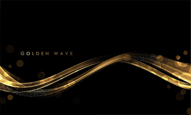 キラキラ効果を持つ抽象的な金の波光沢のある金色の動く線のデザイン要素