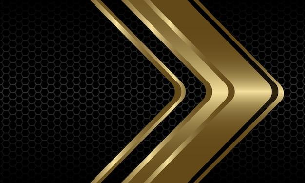 어두운 회색 금속 육각형 메쉬의 추상적인 황금색 화살표 방향은 현대적인 고급스러운 미래형입니다.