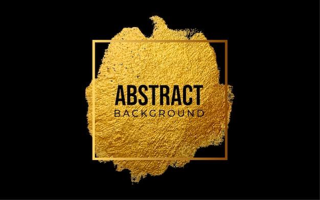 Абстрактная золотая рамка мазка кистью