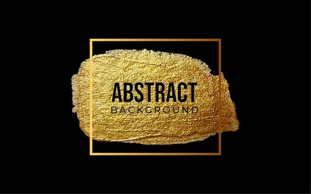 抽象的な金色のブラシストロークフレーム