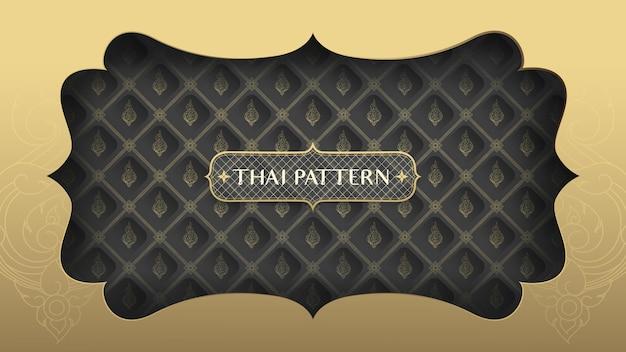 Abstract golden pattern paper art.
