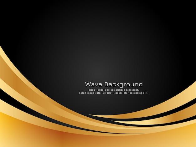 黒の背景に抽象的な黄金の波