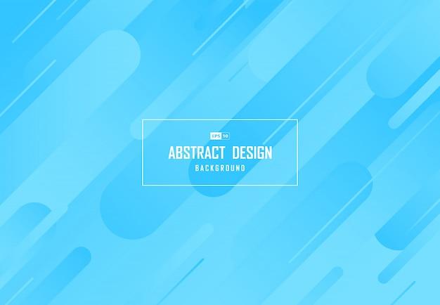 流体設計要素の背景の抽象的なグラデーションブルーストライプラインパターンアートワーク。
