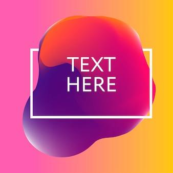 Абстрактный градиент в сфере фиолетовый, розовый, синий. векторный шаблон Premium векторы