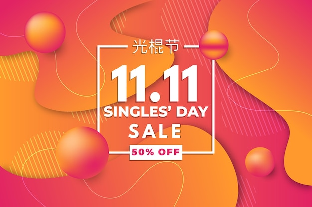 Abstract gradient singles day event wallpaper