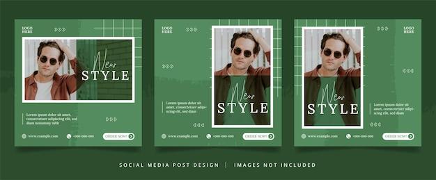 추상 녹색 패션 전단지 또는 소셜 미디어 배너