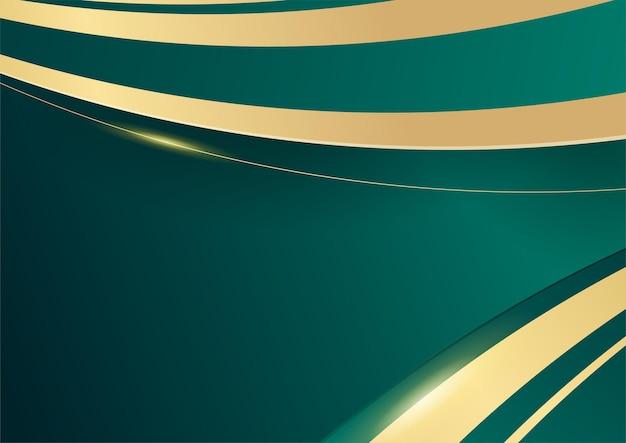抽象的な緑の波の背景ベクトル。豪華な緑の背景は、輝く金色の線と組み合わされています。オーバーラップレイヤーのテクスチャ背景