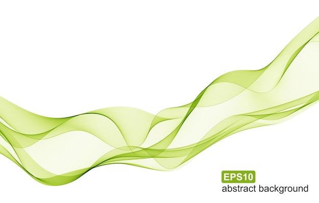 추상 녹색 물결 배경입니다.