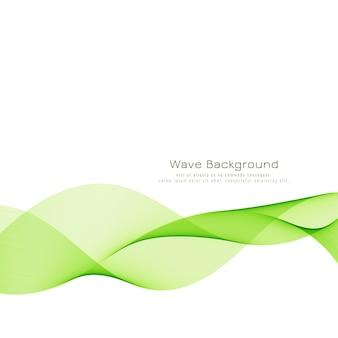 抽象的な緑の波のビジネスの背景