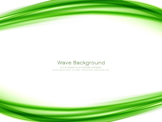 Абстрактный зеленый фон дизайн волны