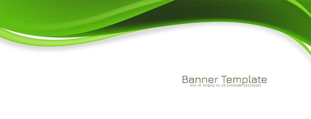 抽象的な緑の波のスタイリッシュなバナーデザイン