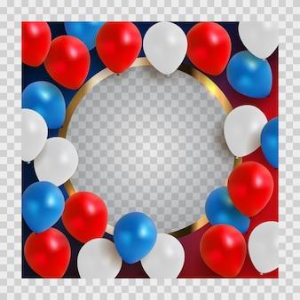 赤、青、白の風船と休日の背景の抽象的なグリーティングカード。