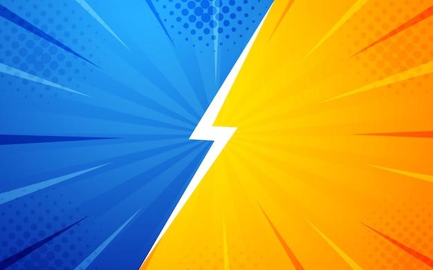 抽象ハーフトーンコミック漫画ズームブルーvsオレンジ。ハーフトーンのテクスチャとスーパーヒーローの背景