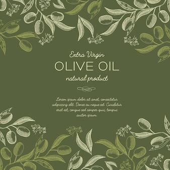 Абстрактная рисованная ботаническая с оливковыми ветвями деревьев в винтажном стиле и зеленых тонах