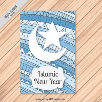 Abstract hand-drawn muharram card