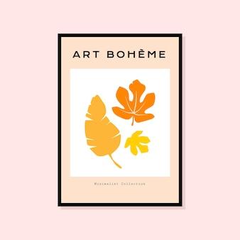 벽 예술 컬렉션에 완벽한 추상 손으로 그린 포스터