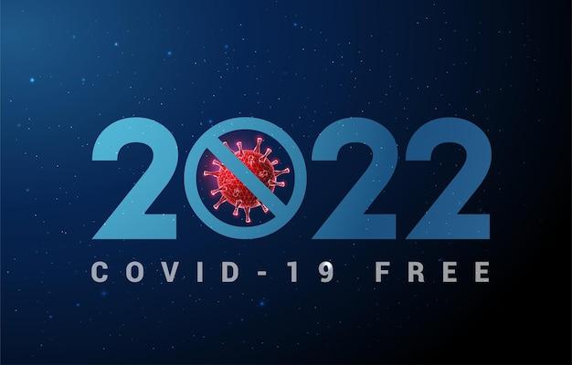 コロナウイルスと抽象的な幸せな2022年の新年のグリーティングカード