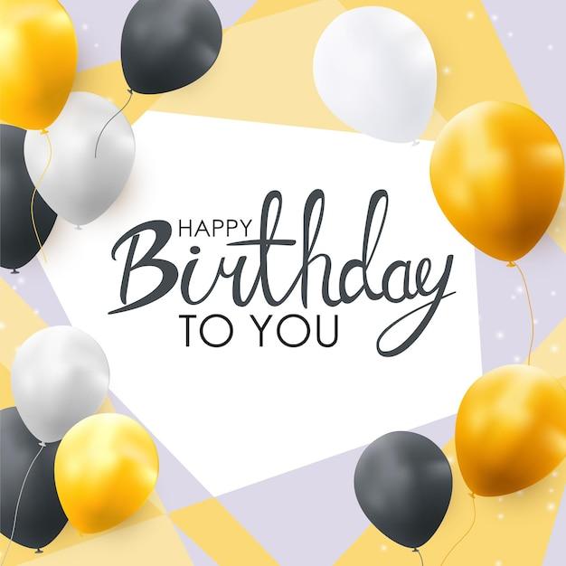 抽象的なお誕生日おめでとうバルーン背景カードテンプレートベクトルイラストeps10