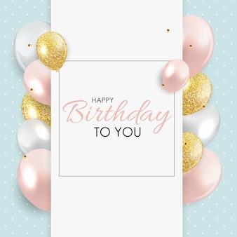 Абстрактный шаблон поздравительной открытки с днем рождения