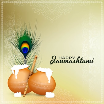 Abstract happy janmashtami festival beautiful background