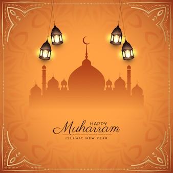 抽象的な幸せなムハラム宗教
