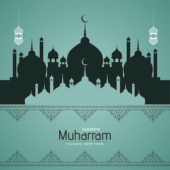 Abstract happy muharram traditional islamic background vector