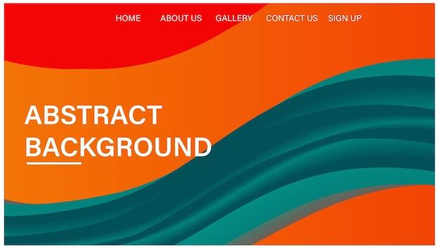 ウェブサイトの抽象的なヘッダー