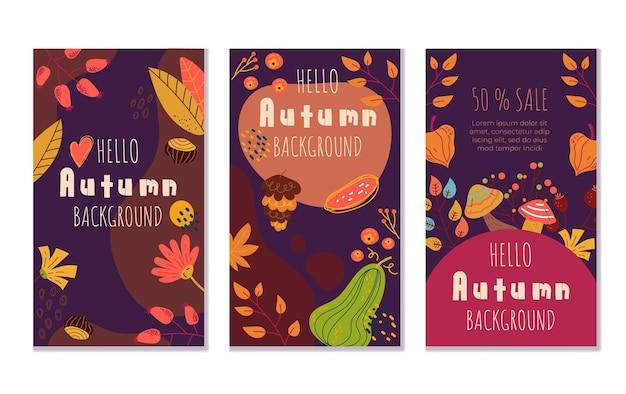 추상 안녕하세요 가을 Boho 전단지 배너 초대 특별 제공 디자인 서식 파일 고립 된 세트 프리미엄 벡터
