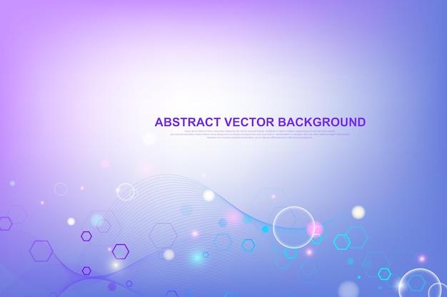 科学スタイルのベクトル図の波と抽象的な六角形の背景