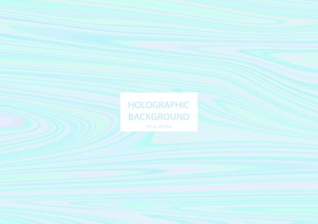 パステルカラーの抽象的なホログラフィック背景。